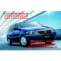 免费接送,一站式服务(在线咨询)|拉萨汽车租赁|旅游汽车租赁