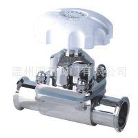 DN10卫生级快装焊接取样隔膜阀 取样隔膜阀  快装焊接隔膜阀
