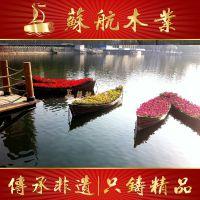 景观养花船/户外花池装饰船/仿旧木船生产厂家