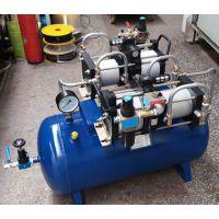切割机用气体增压稳压装置 气体增压设备