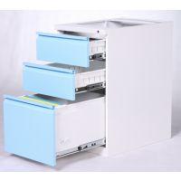 厂家直销办公柜桌边矮柜三抽活动柜钢制铁皮柜床头柜子蓝色华瑞智能家具