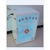 中西 紫外线医用消毒柜库号:M405966 型号:TB72-ZWX-150