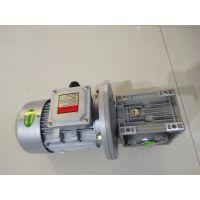 涡轮减速机NMRV063/15-YS8024-0.75KW/B5河北地区大量需求