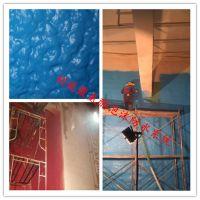 上海创遂空调蓄水池聚氨酯泡沫防水专用聚脲