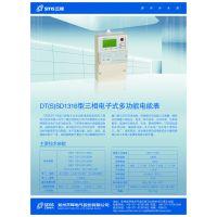 三晖产的河南三相电子表 河南三相多功能表DTSD1316--运行10年以上的老品牌