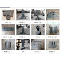 厂家直销中联重科JS2000/JS3000混凝土搅拌机 搅拌臂 衬板 叶片
