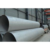 304高压合金管|高压锅炉专用|棒材|不锈钢板|淄博伟业-山东不锈钢管-Ф219x4