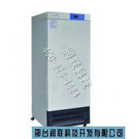 台山低温生化培养箱 S-400L低温生化培养箱包邮正品