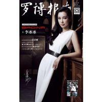 芭蒂娜大牌女装明星同款香港品牌一手货源批发走份