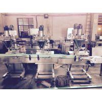 厂家直销 全自动粉末灌装机 粉剂灌装机 粉末定量灌装机
