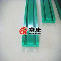 K型10A-2双排绿色超高分子聚乙烯耐磨条
