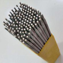FW-8103堆焊焊条FW8103耐磨焊条