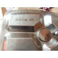上海奉贤区可用于咖啡茶具标牌制作包工包料的激光切割打标商标
