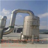 等离子废气处理设备|天清佳远|废气处理设备专业生产