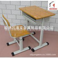 厂家自产自销课桌 金属学生单人桌椅 可升降课桌椅中学生 辅导班用课桌椅