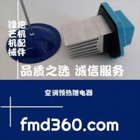 锋芒机械进口挖机配件空调预热继电器