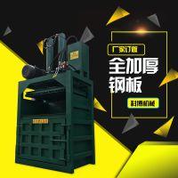 济宁科博机械代替手工的立式打包机 废油桶机械图片大全