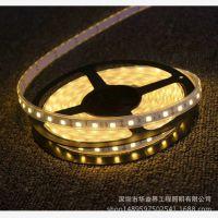 led低压灯带12V/24V5050-60灯-户外防水软灯条-单色/七彩变光
