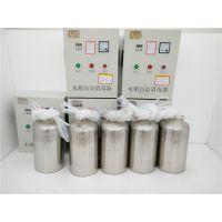 水箱专用水箱自洁消毒器