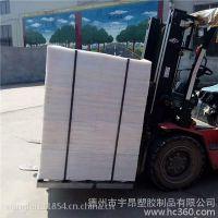 HDPE板材高密度聚乙烯板 宇昂自产自销 价格低