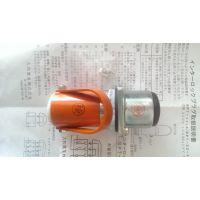 供应日本大和电业安全插销SPT-11保险柜用