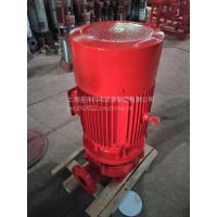 3C认证铸铁管道消防喷淋泵 XBD7.0/26 功率30千瓦 厂家直销