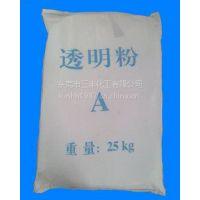 东莞透明粉 一级品质 含量99%