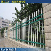 中山厂区防爬防盗栅栏定做 单双弯头组装护栏 江门场地围栏