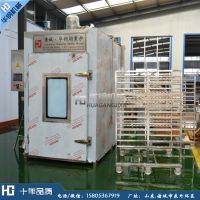 厂家直销诸城华钢腊肉烟熏炉 广式腊肠烟熏炉500公斤 YX-500烟熏烤炉价格