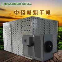 专业设计12P热泵中药材烘干机 一种密闭式志源中药材烘房
