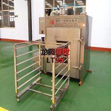 厂家直销全自动不锈钢烟熏炉熏鸡烟熏炉香肠蒸煮炉食品厂加工设备