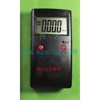 中西(LQS特价)电磁波辐射测试仪 型号:XD12-TY-189库号:M116699