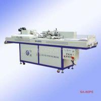 供应SA-60PS全自动圆面笔杆丝印机