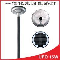 UFO庭院灯LED一体化太阳能广场灯公园小区庭院灯 LED景观灯飞蝶灯