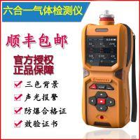 手持式可燃气体检测报警仪泵吸式可燃气体探测报警仪PLT600