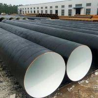 排水螺旋钢管厂 DN700(720)螺旋钢管单价