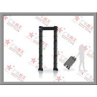 BG-APSG 便携式可折叠安检门 金属探测安检门 可移动 拉杆式广东兵工厂家