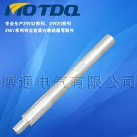 供应摩通质量好ZW43铜棒、ZW43-630A导电杆、ZW43-1250A铜棒、导电杆定做