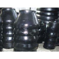 沧州20#材质大小头供应商 20#材质大小头来图加工