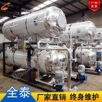 供应杀菌机实力厂家,多段式杀菌锅安全节能,乳品杀菌设备工厂价
