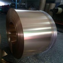 东莞黄铜箔 H68全硬黄铜箔0.15精密铜箔分条