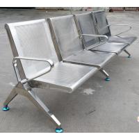 广东[不锈钢公共座椅品牌/金属不锈钢机场等候椅]价格*厂家