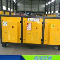 等离子废气净化设备 UV废气处理设备 油烟分离器