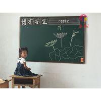 顺德移动白板绿板磁性Q深圳双面写字板家用W儿童涂鸦墙贴