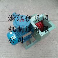 蜗牛离心式通风机4-72-6.0A-4KW