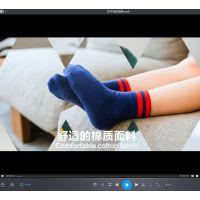 宁波甬邦广告淘宝产品拍照主图设计详情页设计后期处理淘宝视频拍摄一条龙服务