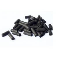 大量供应优质柱状活性炭