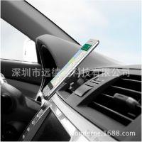 FLY C1502空调出风口车载手机磁性支架 手机导航支架工厂直销批发