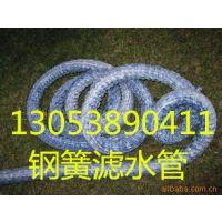 http://himg.china.cn/1/4_460_234526_293_220.jpg