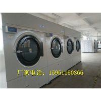 宾馆布草洗涤设备有哪些型号_酒店全自动洗衣机烘干机什么价格